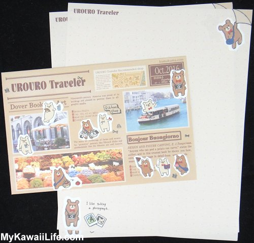 Urouro Traveler Letter Set Design 4