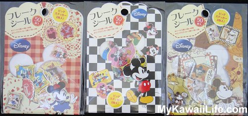 Disney Mickey Mouse Sticker Sacks